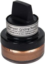 Metallic Gilding Polish - Copper Shine