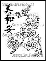 Chinese Plum Garden Stencil by Gwen Lafleur