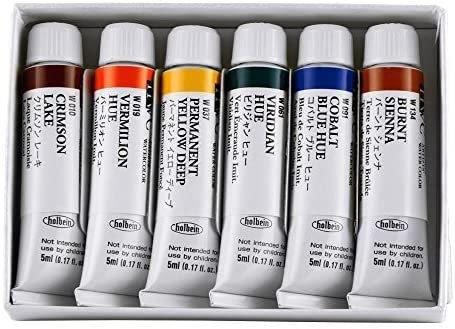 Artist Watercolor Sample Set of 6 - 5ml