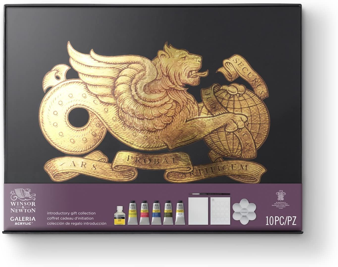 Galeria Introductory Gift Set 10pc