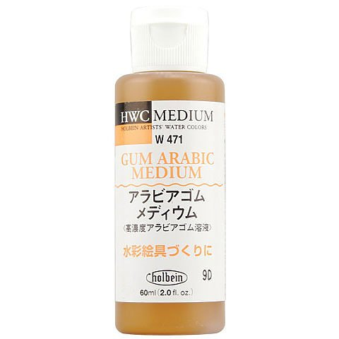 Holbein Gum Arabic