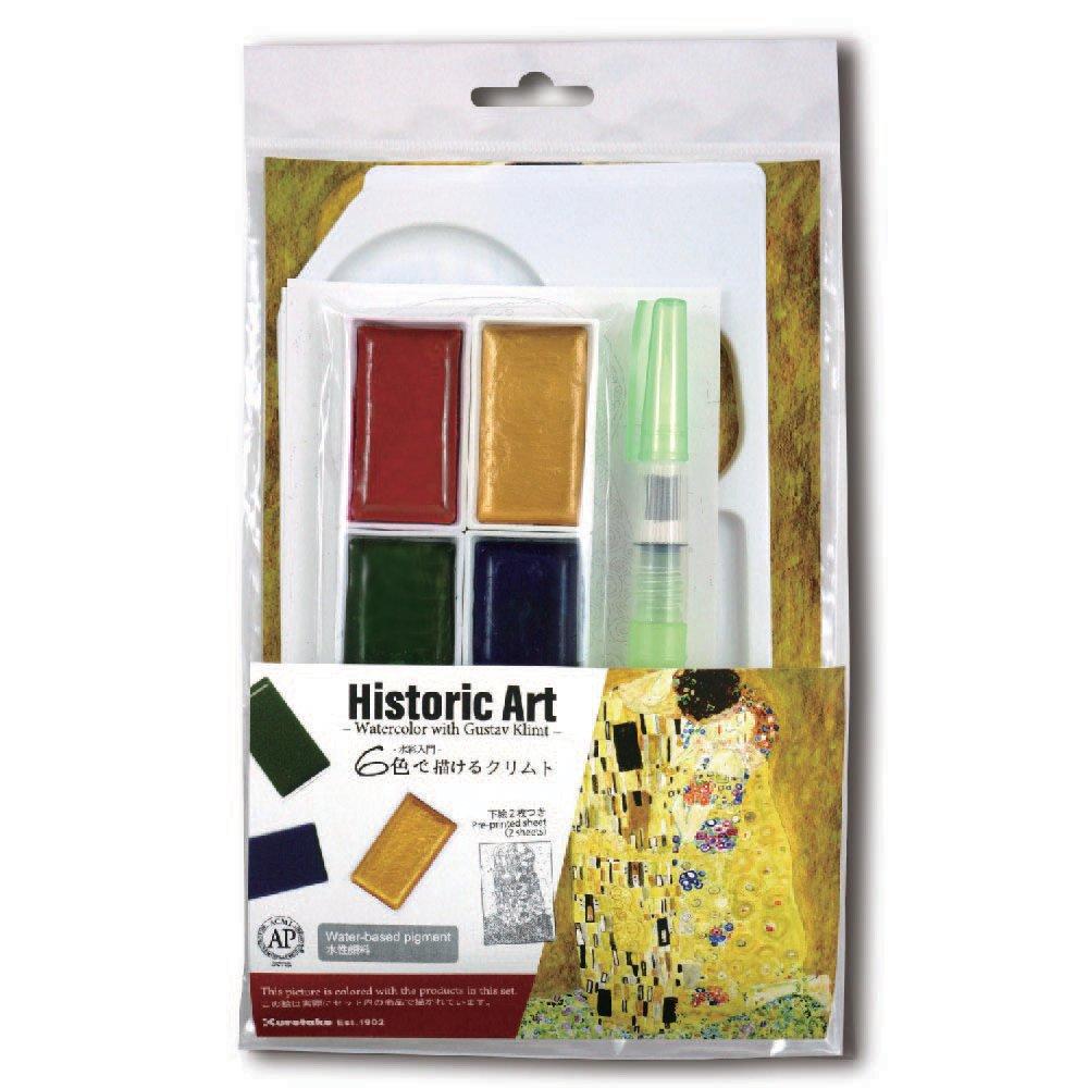 Historic Art Watercolor Sets