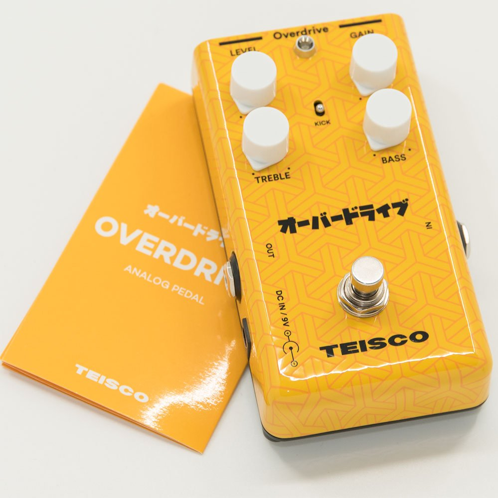 Teisco Honeycomb Analog Overdrive Pedal