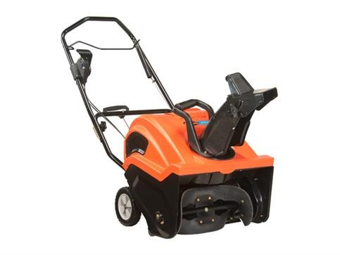 938032 ARIENS PATH-PRO SS21 208E ELEC START 9.5 FT/LB AX208 ENGINE 21 CLEARING WIDTH ERGO HANDLE