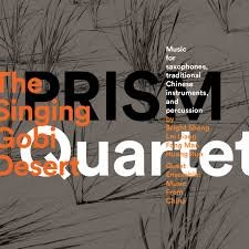 The PRISM Quartet The Singing Gobi Desert: Music for saxophones, traditional Chinese instruments, and percussion