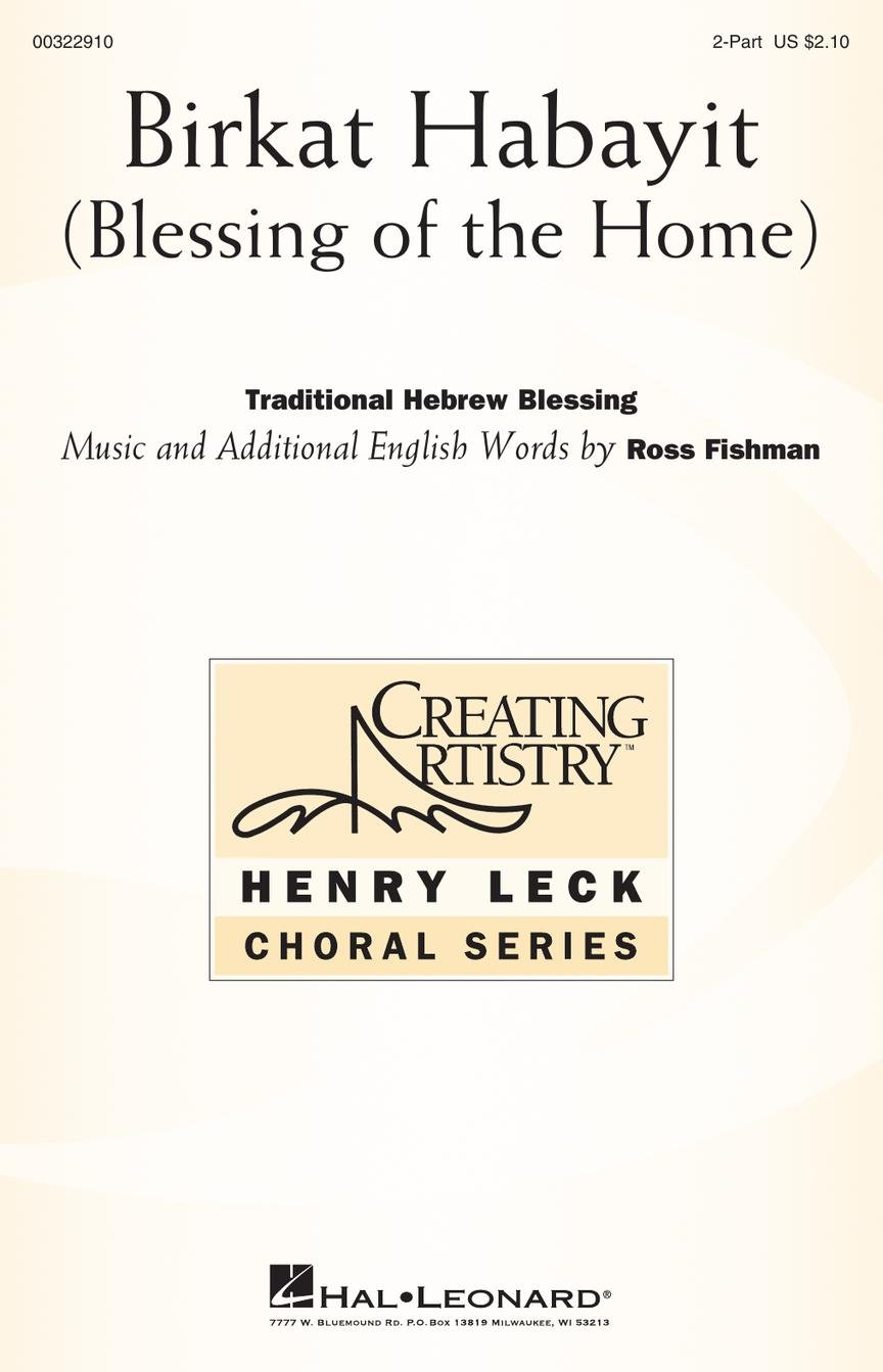 Birkat Habayit (Blessing of the Home) | Ross Fishman