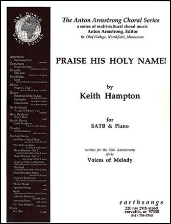 Praise His Holy Name | Keith Hampton