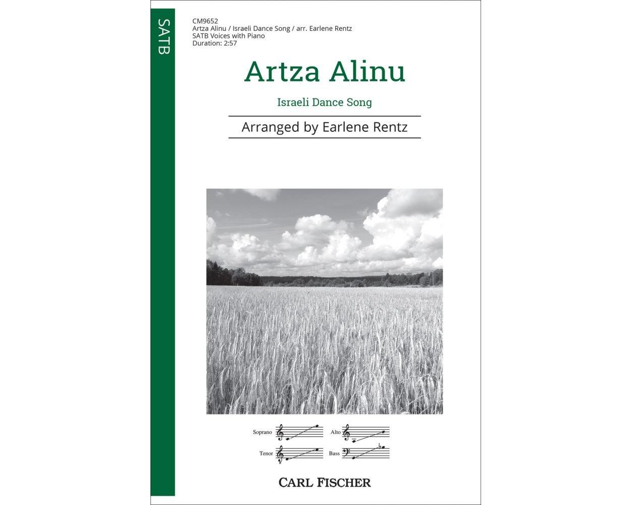 Artza Alinu | arr. Earlene Rentz