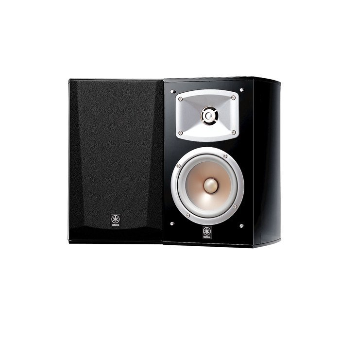 Yamaha NS-333 Bookshelf Home Theater Speakers