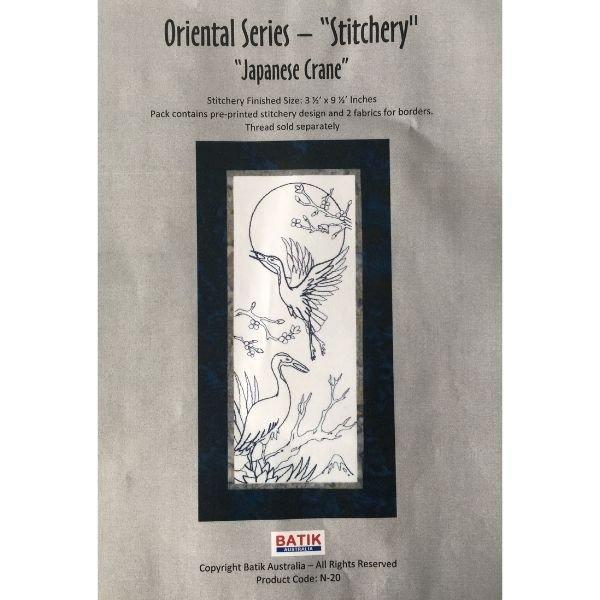 Oriental Series Stitchery - Japanese Crane