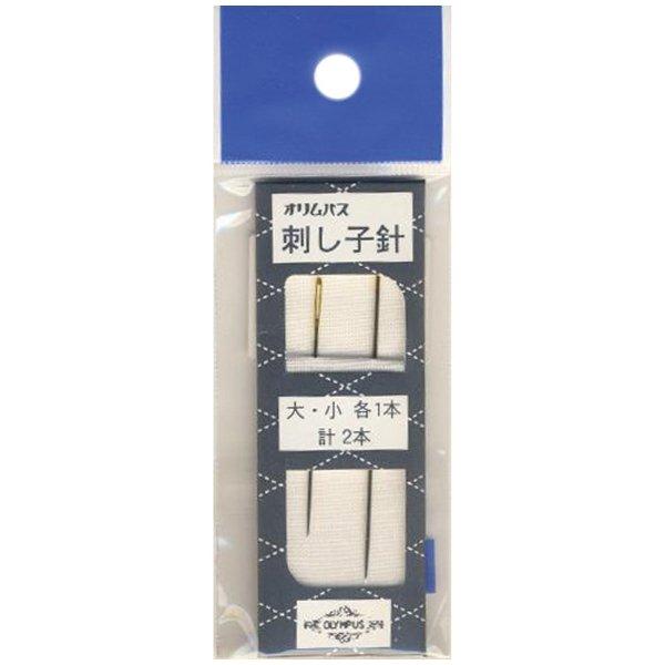 Sashiko Needle
