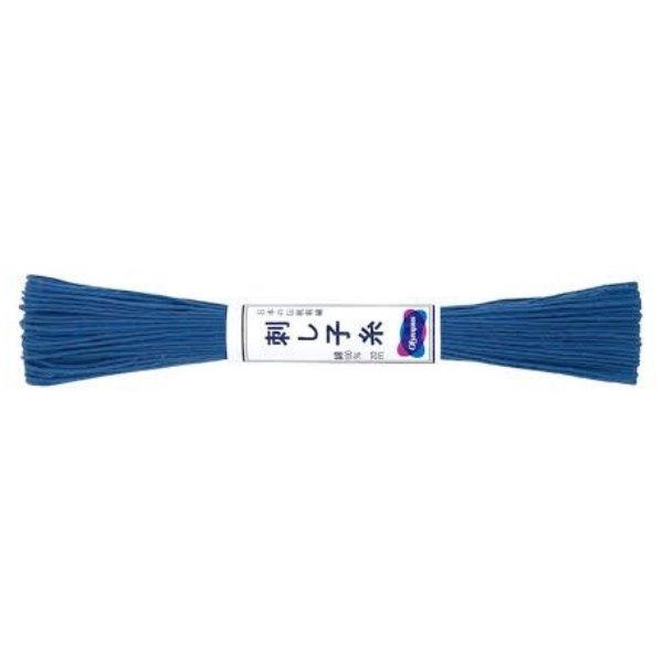 Sashiko Thread - Blue - 20m