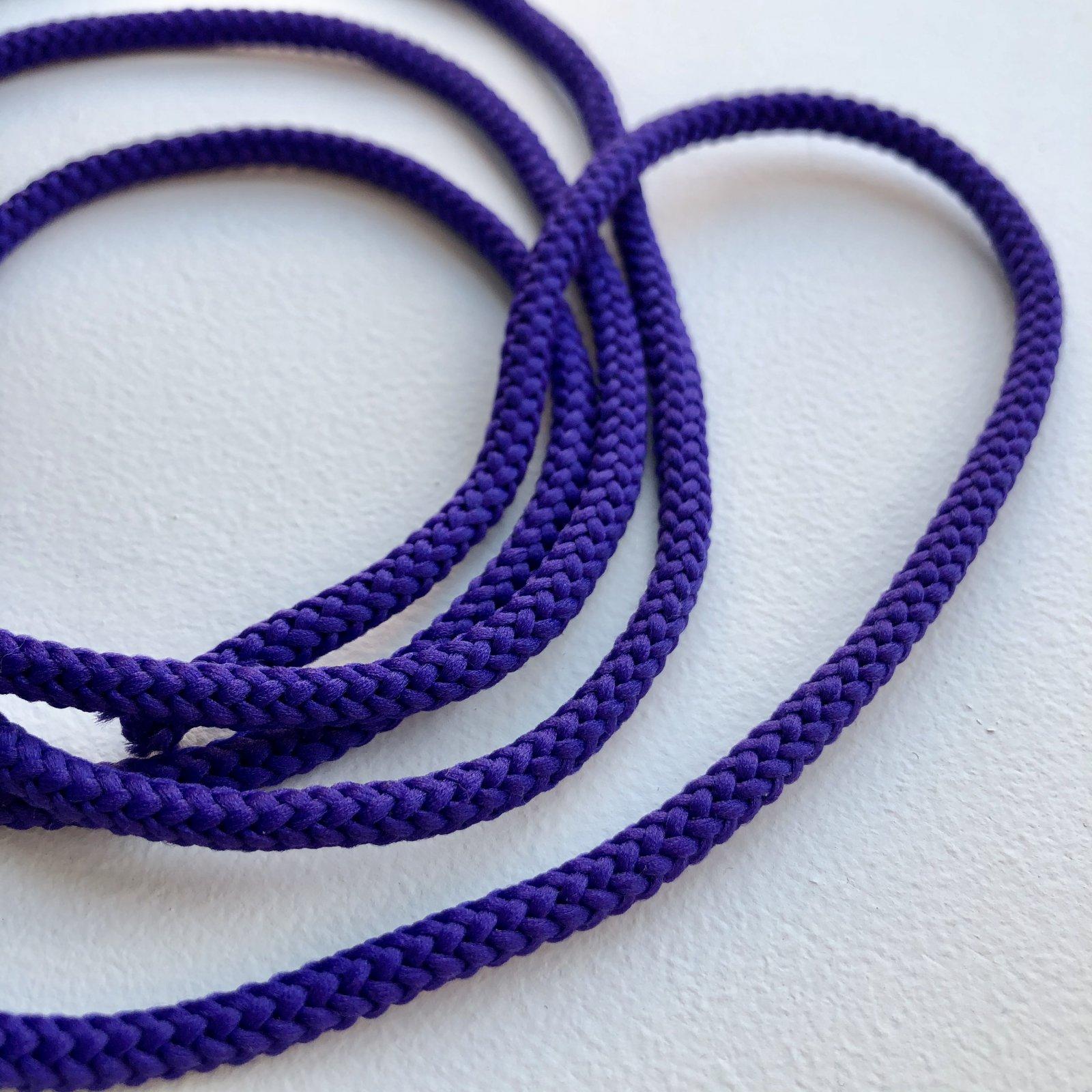 Drawstring Cord - Purple