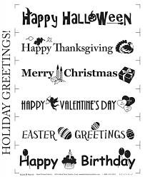 Holiday Greetings Panel
