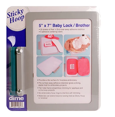 Dime Sticky Hoop 5 x 7 with Sticky Stabilizer for Babylock and Brother Machines  SH00A1S