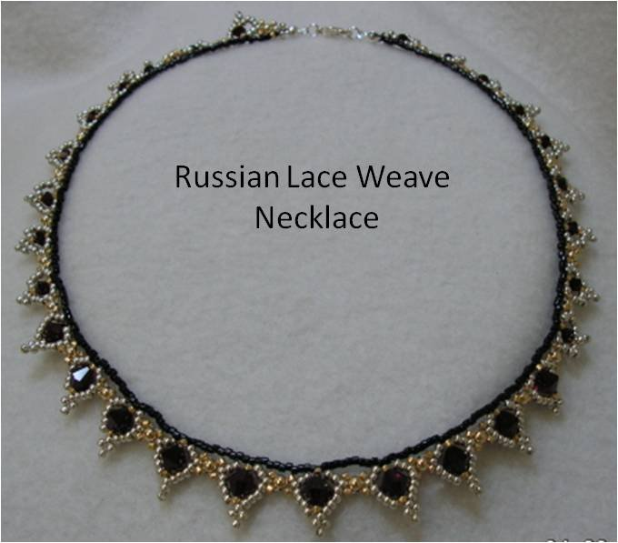 Russian Lace Weave Necklace