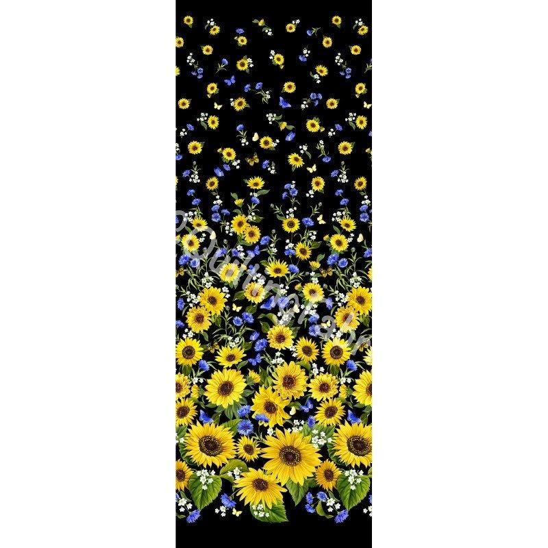Kanvas Sunflower Sunrise Sunflower Border Black