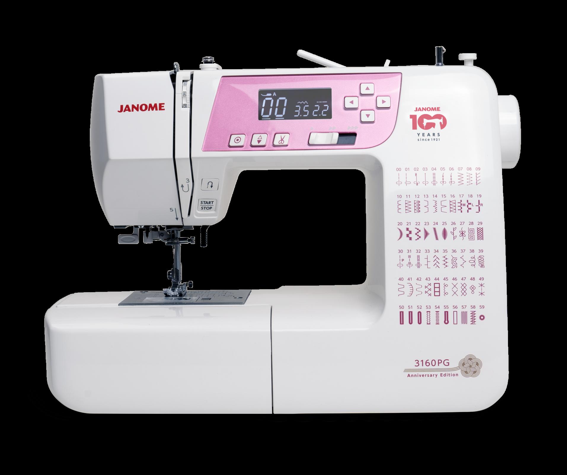 Janome 3160PG Sewing Machine