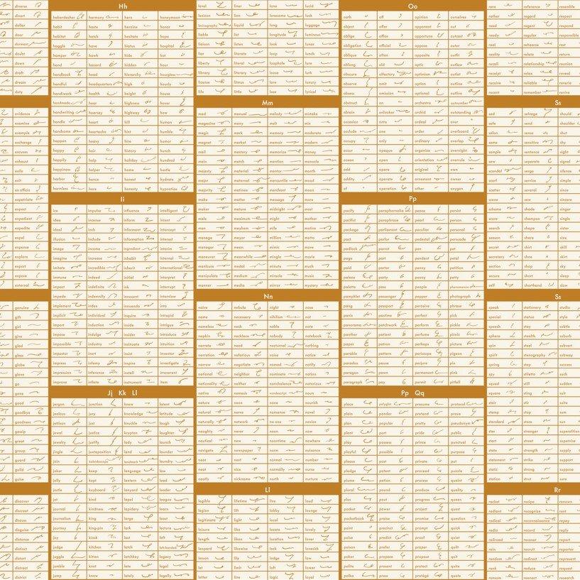 Steno Pool - Shorthand - Caramel - Kimberly Kight - K3069-002