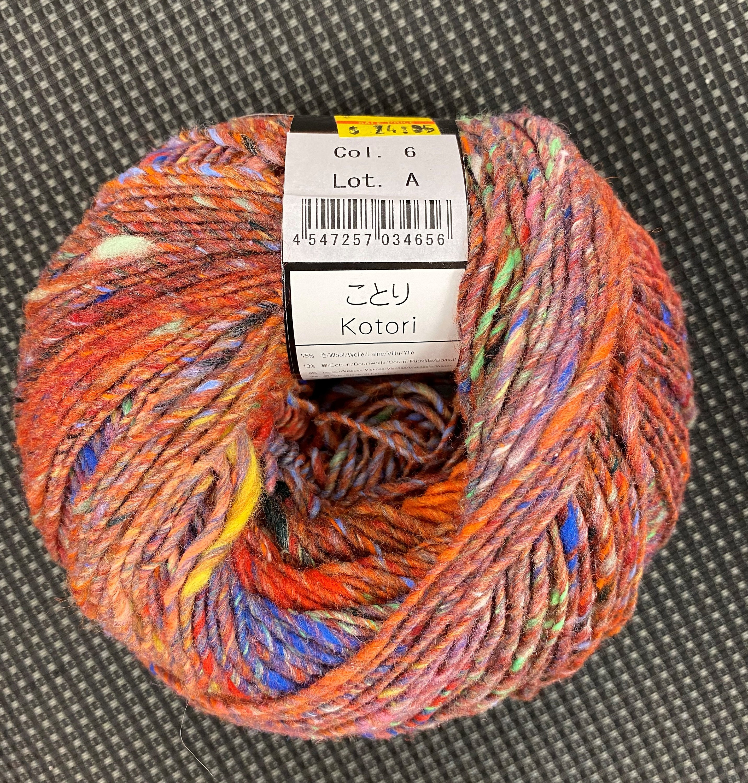 Noro Kotori yarn - Color 6 Lot A Wool, Silk, Cotton