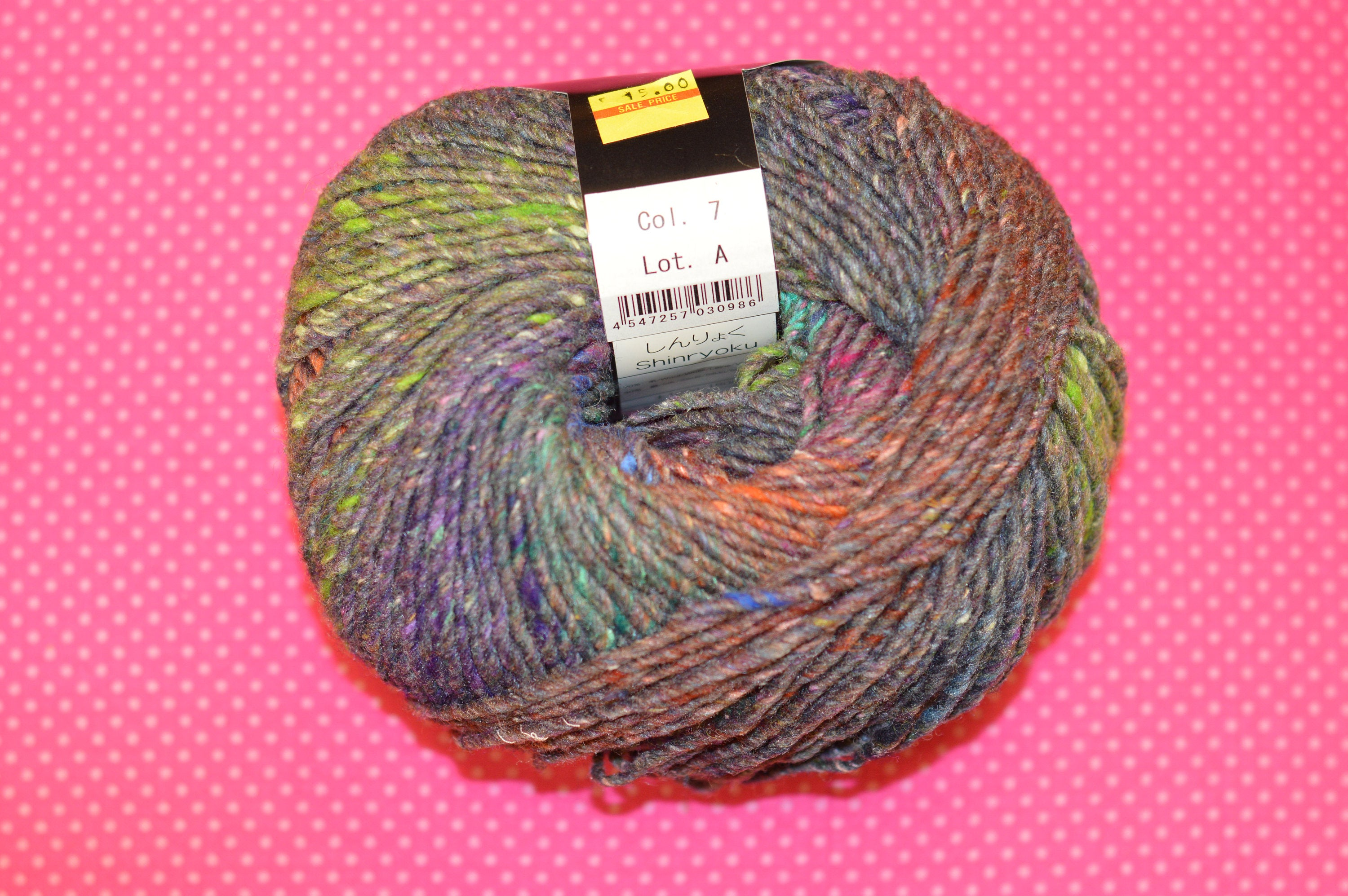 Noro Shinryoku Yarn Color 7 Lot A Wool, silk
