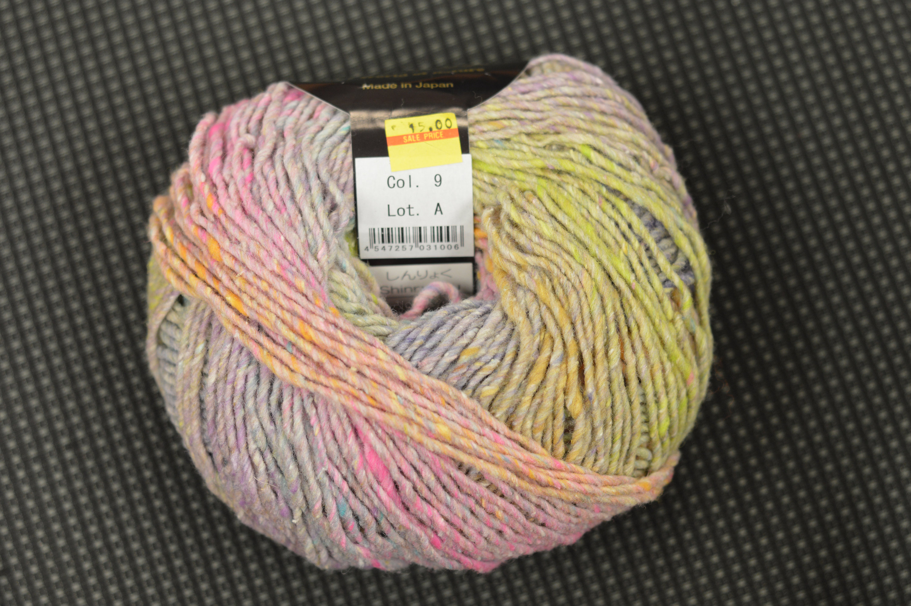 Noro Shinryoku Yarn, Color 9, Lot A wool and silk