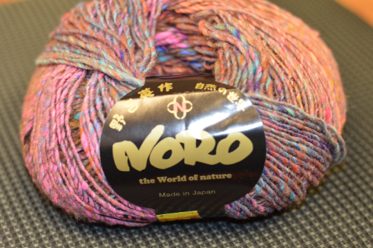 Noro Kotori Yarn Color 8, Lot A wool and cotton