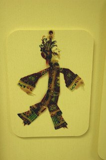 Chinese Oxhide Puppets -Left Dancer Detail