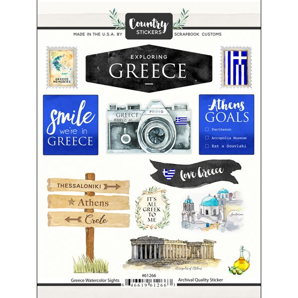 Greece Watercolor Sights Sticker