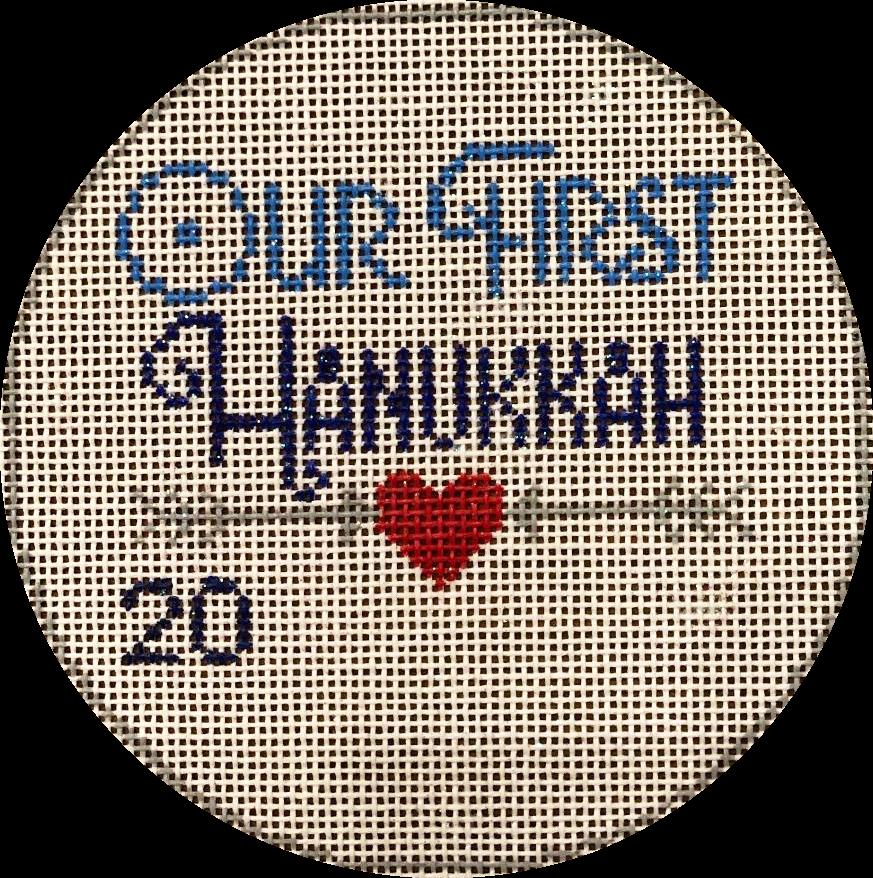 Our First Hanukkah Round