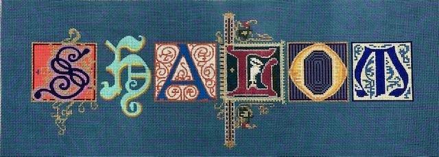 Shalom Banner