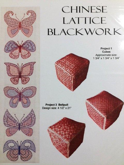 Charted Chinese Lattice Blackwork Options