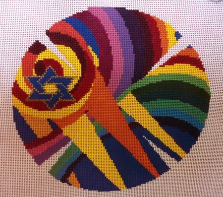 Colorful Yarmulke