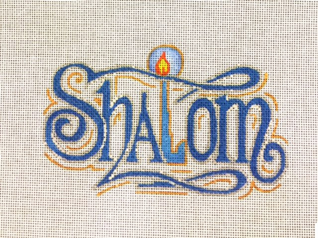 Shalom, Beautiful Script