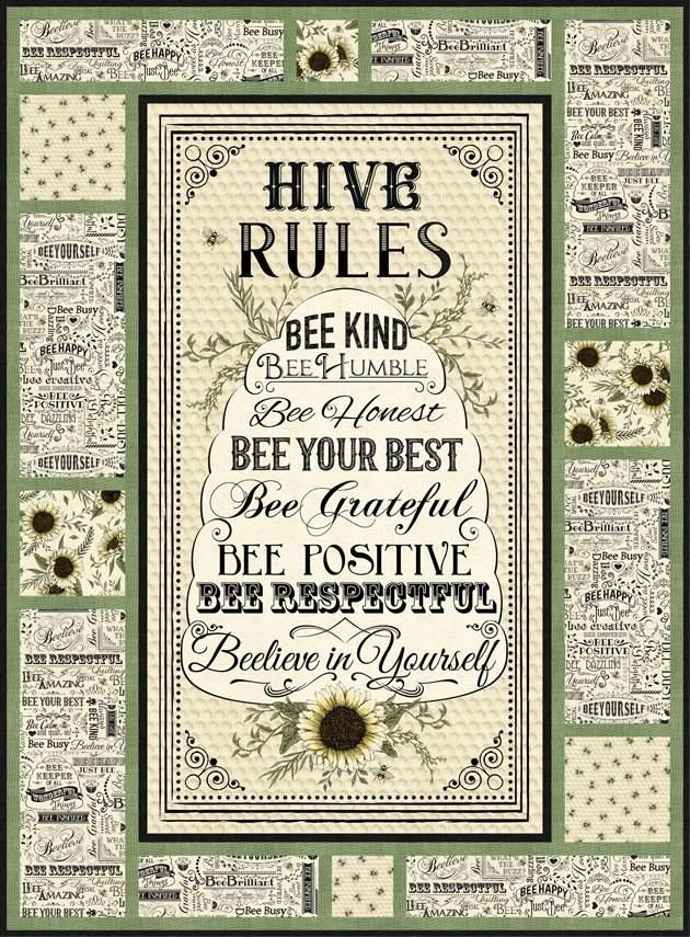 Hive Rules Message Board Kit