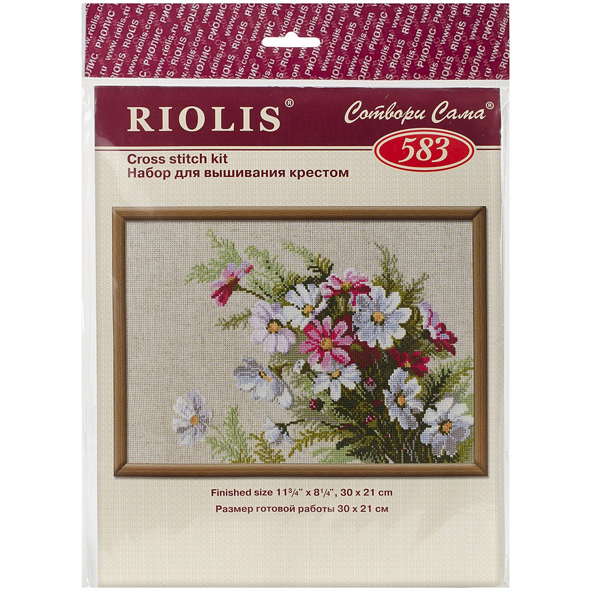 RIOLIS Cosmom Counted Cross Stitch Kit 8.25X11.75-(15 Count)