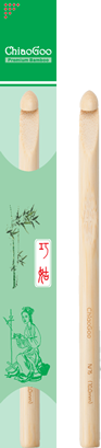 Chiao Goo Bamboo Crochet Hook Natural