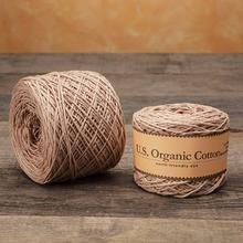 Appalachian Baby Design Organic Cotton Yarn - Baby Doe