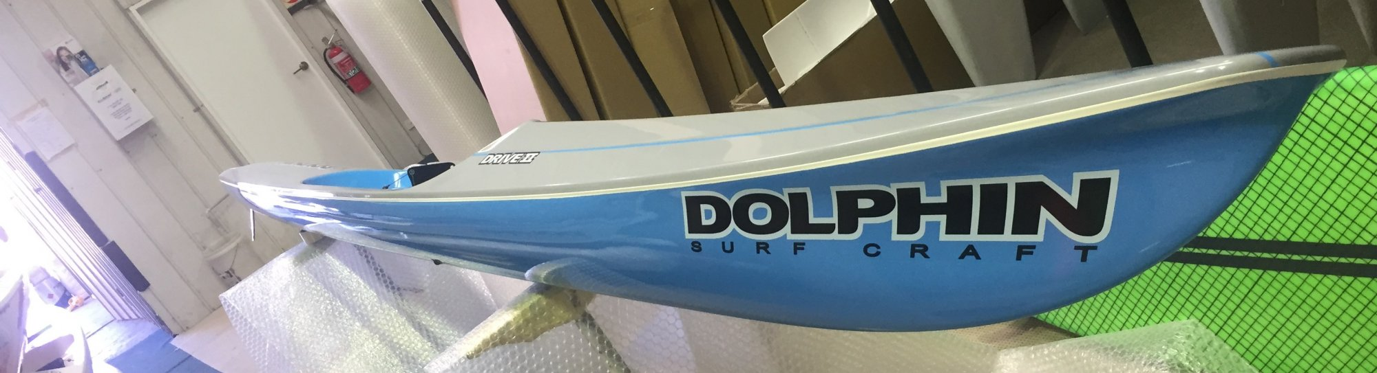 Dolphin Adjustable Drive II Surf Ski 19' - 1000