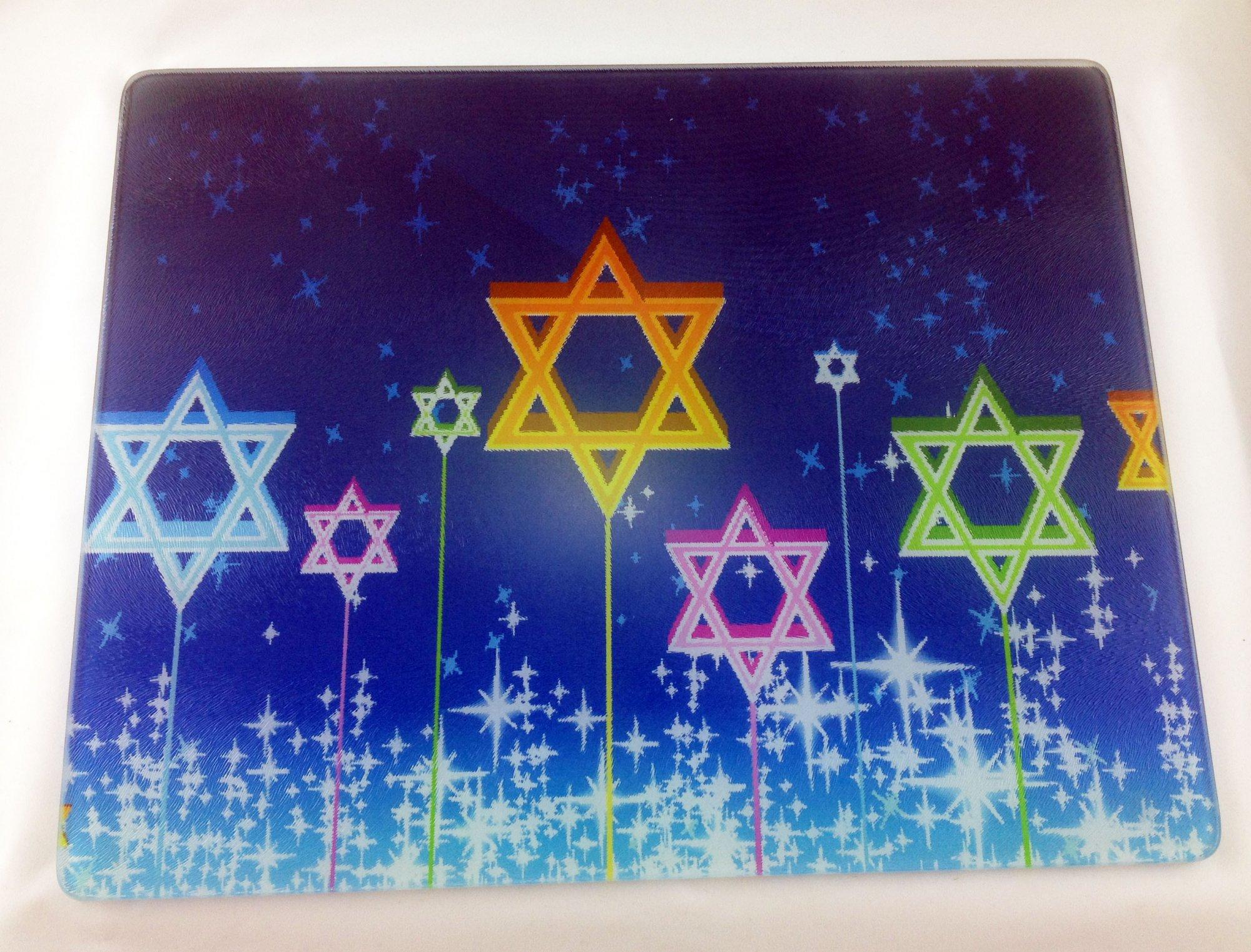 8 days of Chanukah Cutting Board
