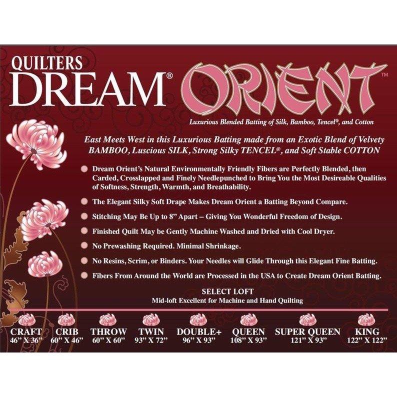 Dream Bamboo - Queen
