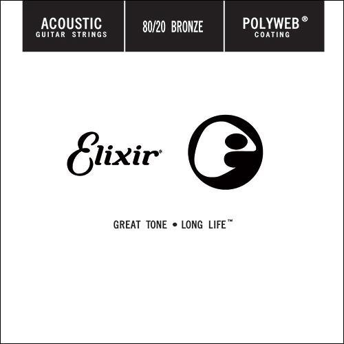 Elixir .022 Single acoustic guitar string constructed with 80/20 (80% copper, 20% zinc)