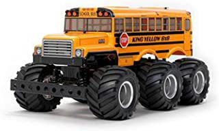 1/18 KING YELLOW SCHOOL BUS