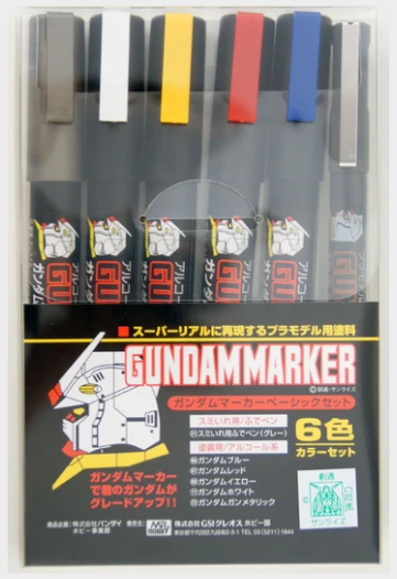 GMS105 Gundam Marker Basic Set of 6