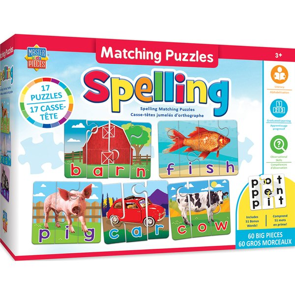 EDUCATIONAL MATCHING - SPELLING JIGSAW PUZZLES
