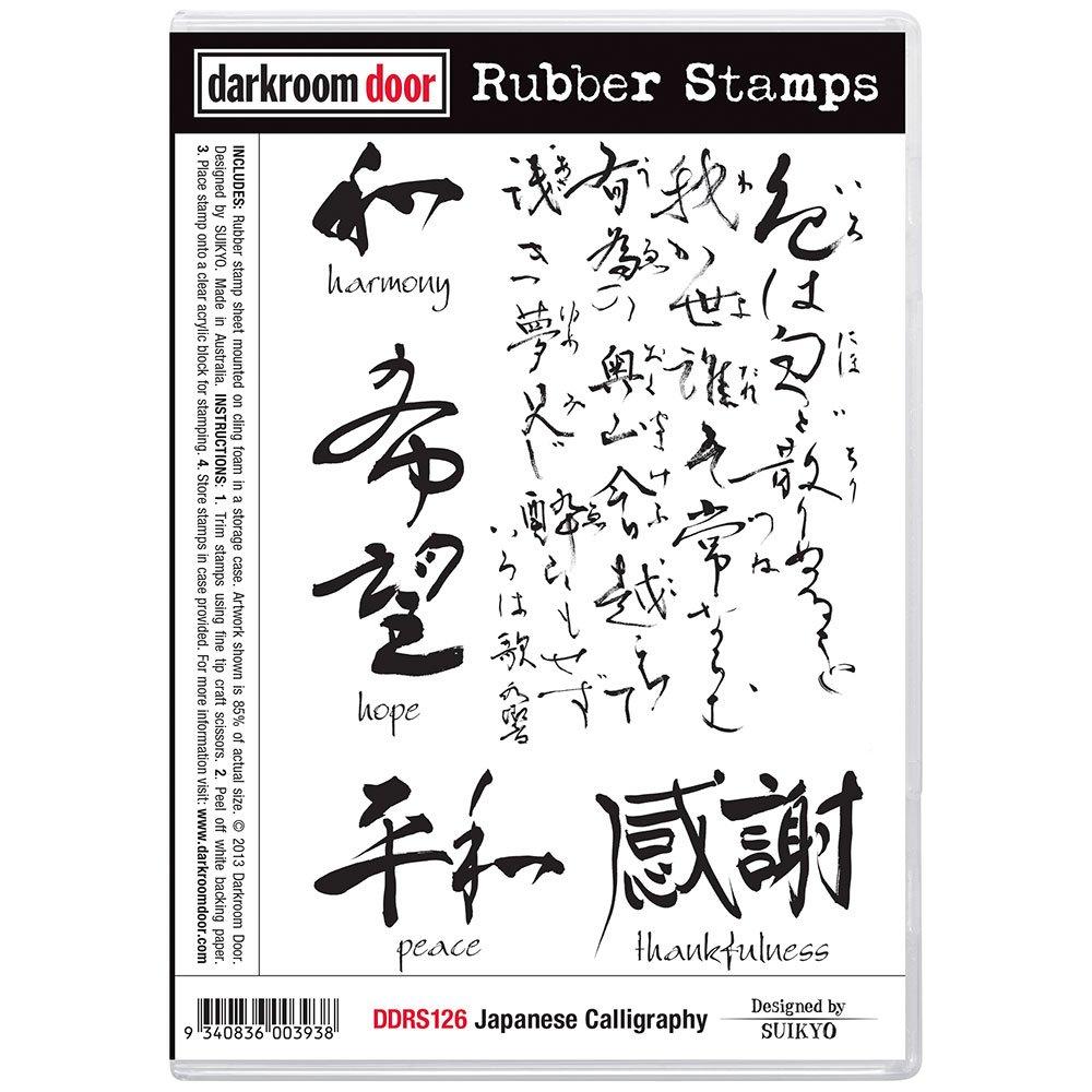 Darkroom Door Rubber Stamp - Japanese Calligraphy