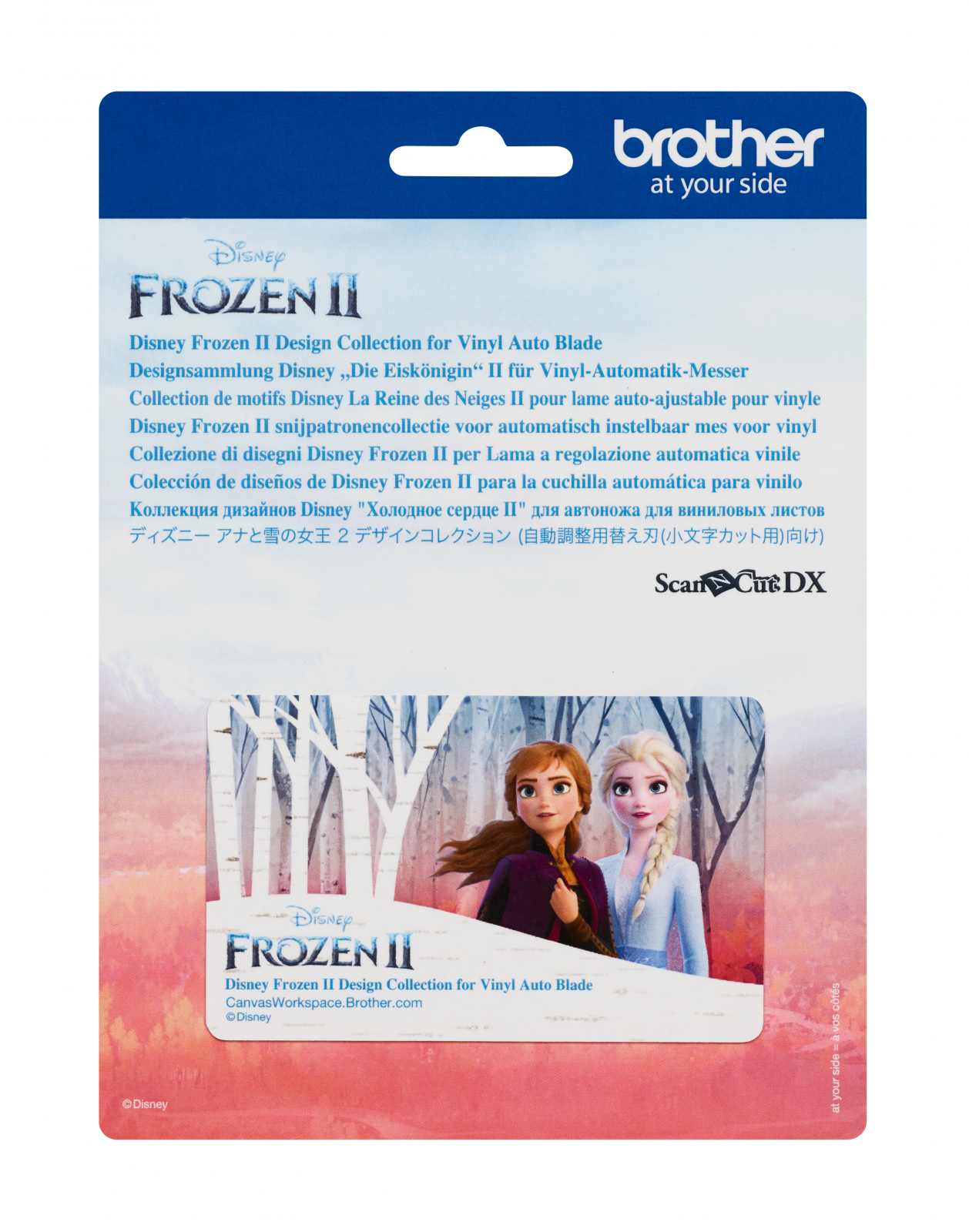 Brother Scan N Cut Frozen 2 Design Collection for Vinyl Auto Blade CADXDSNP11