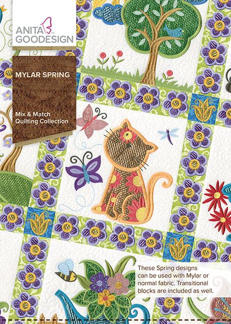 CD - Mylar Spring