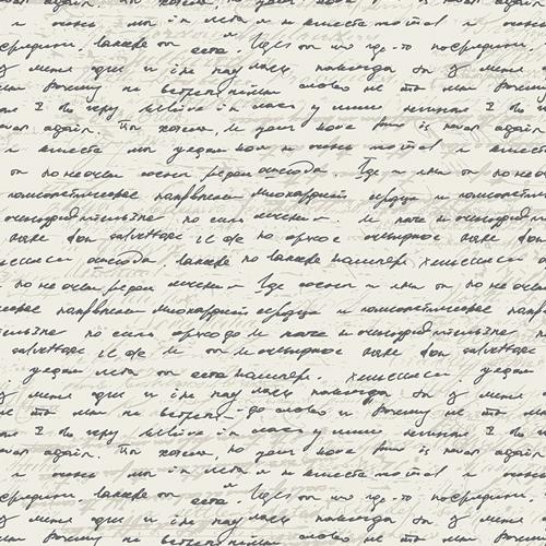 Lyricist's Diary Capsules Raise the Volume