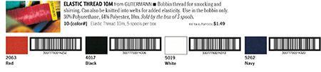White Gutermann Elastic Thread 10m